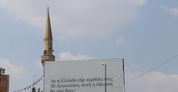 Adana'da dört dilde 30 Ağustos pankartı