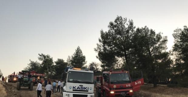 GÜNCELLEME - Kahramanmaraş'ta orman yangını