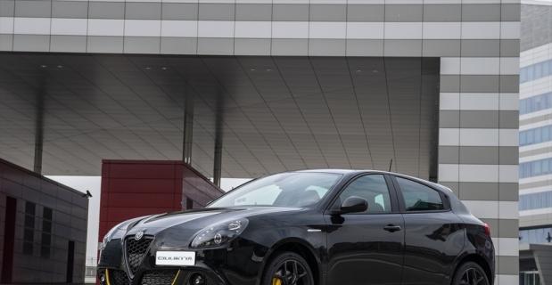 Alfa Romeo'dan Mart ayına özel kampanya